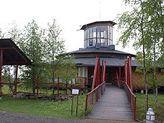 Liminganlahti Visitor Centre